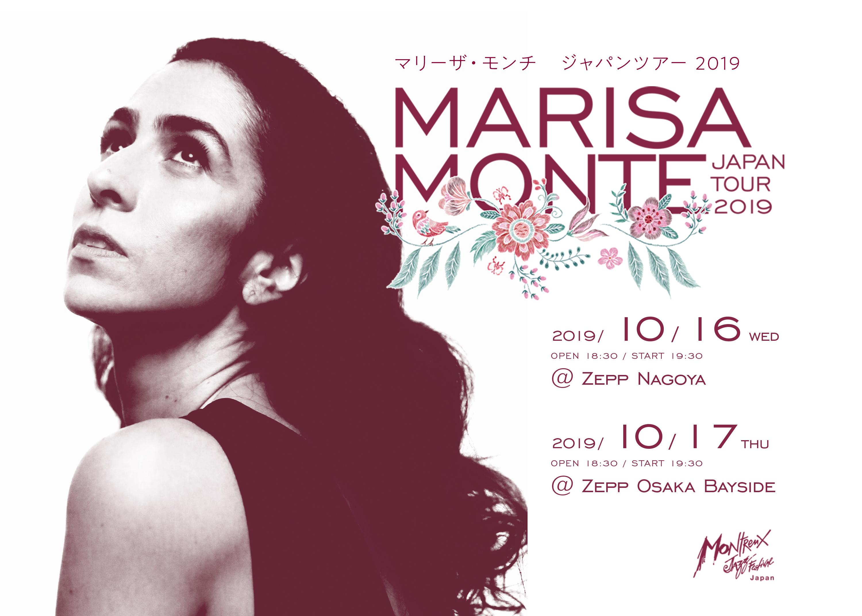 マリーザ・モンチ ジャパンツアー 2019