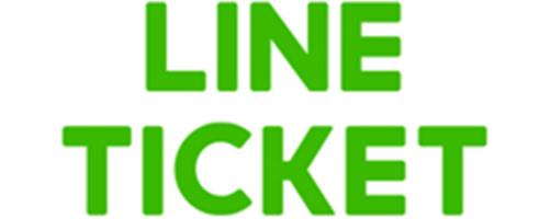 LINEチケット