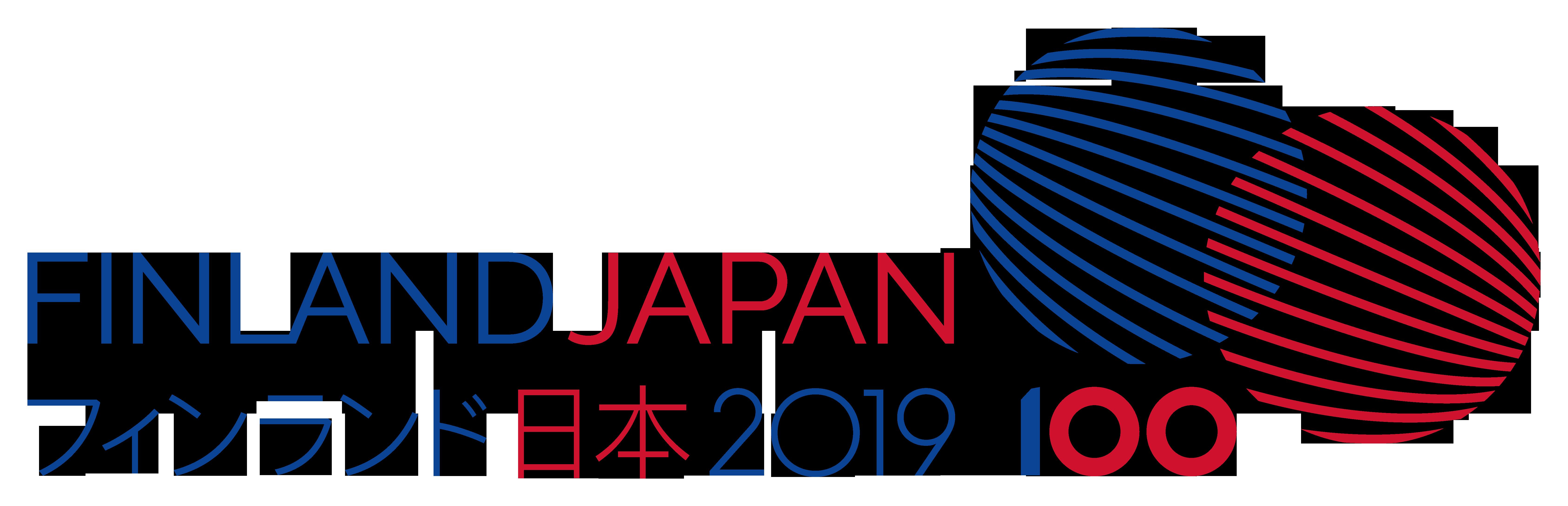 https://www.montreuxjazz.jp/control2/wp-content/uploads/2019/04/Finland_Japan_100_Eng_Kanji_twocolor_horizontal.png