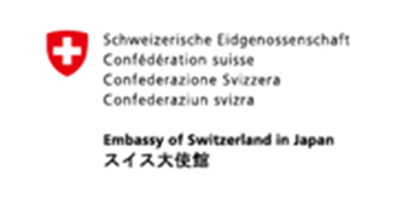 https://www.montreuxjazz.jp/control2/wp-content/uploads/2019/04/embassy_of_switzerland_in_japan.png