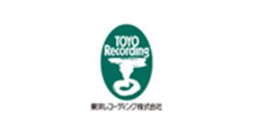 https://www.montreuxjazz.jp/control2/wp-content/uploads/2019/04/toyo.png